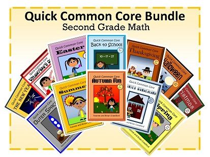 No Prep Common Core Math Bundle - The Complete Set (second grade)