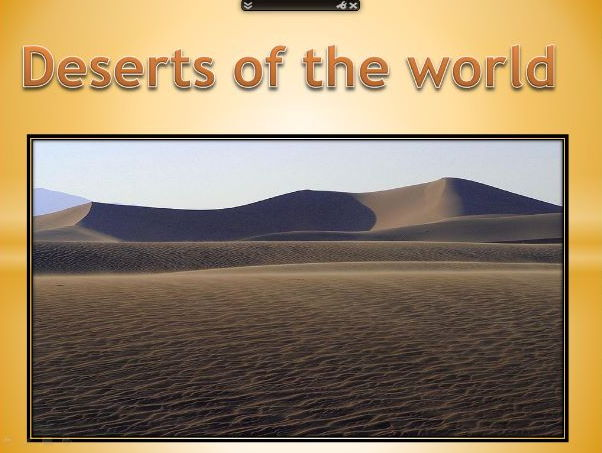 KS2 Deserts of the world powerpoint lesson(s)