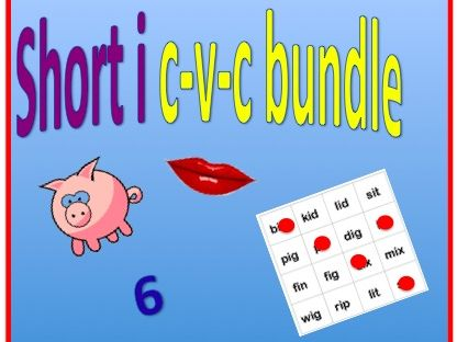 Short i cvc bundle - worksheet and bingo game