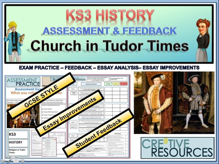 KS3 History Assessment / Exam - Church & Religion in Tudor Times