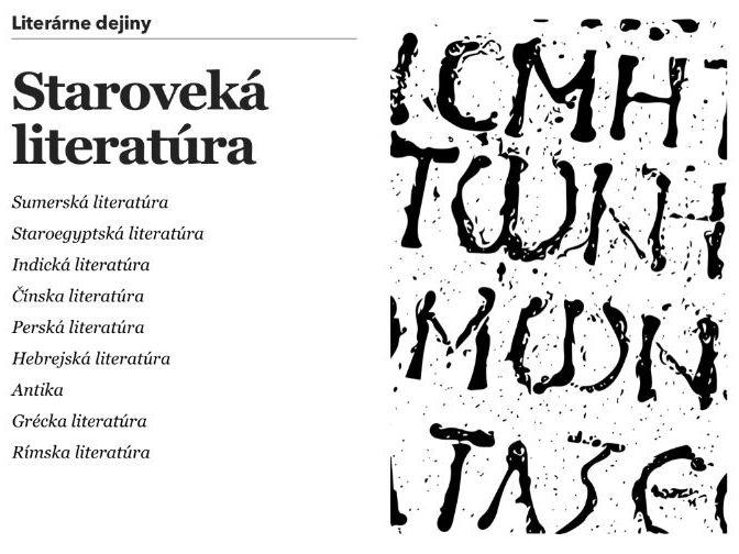 Staroveká literatúra