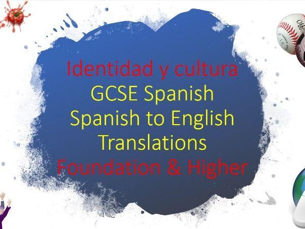 GCSE Spanish - Theme 1 (Spanish to English translations) (All topics)