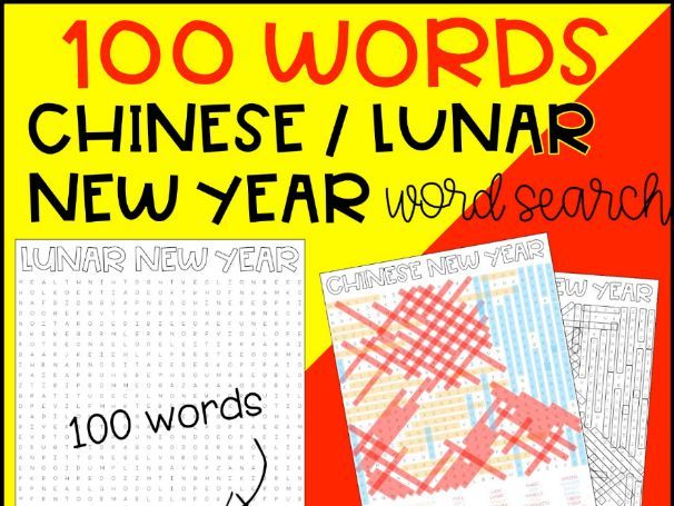 Lunar / Chinese New Year Word Search