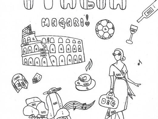 Italian color by conjugation regular ERE-verbs no prep worksheet