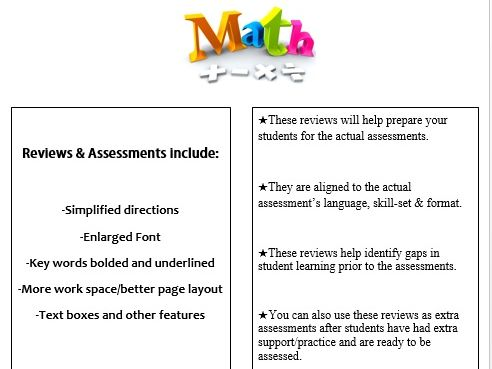 Grade 4, Math Module 4 REVIEW & ASSESSMENT w/Ans keys (printables & Smart Board)