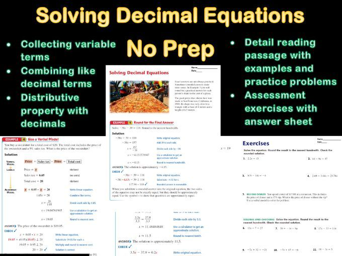 Solving Decimal Equations Lesson No Prep With Answer Sheet