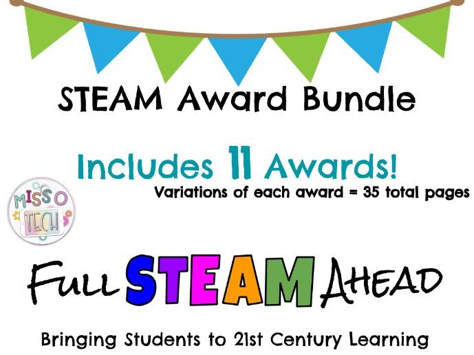 STEAM STEM Award Certificate Bundle