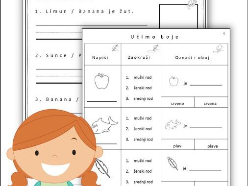 Serbian Colors Worksheets - Latin Alphabet