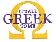Greek Lesson (Transition Week)