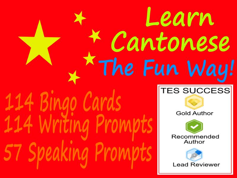 Learning Cantonese Is Fun! - Bundle
