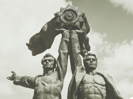 Glossary - CIE How Secure Was the USSR's Control Over Eastern Europe, 1948 - 1989?