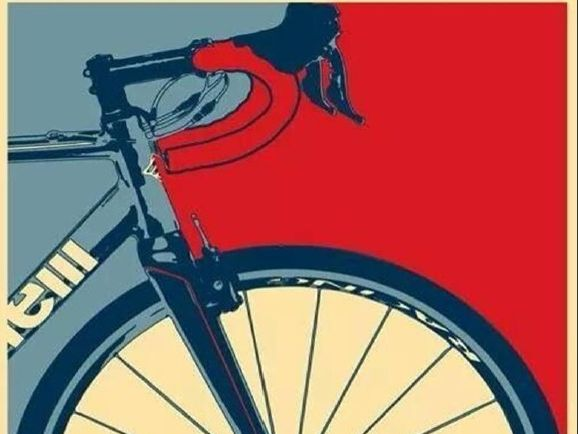 Introduction into Bicycles
