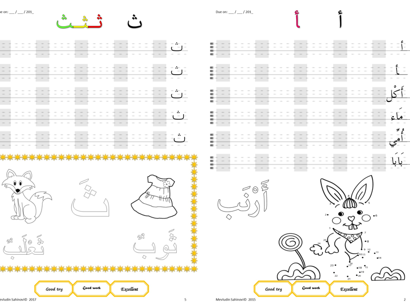 2x Arabic handwriting books Level 1 and Level 2