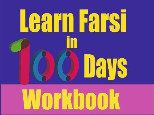 Learn Farsi in 100 Days: Workbook